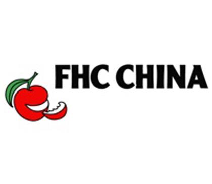 See us in Shanghai